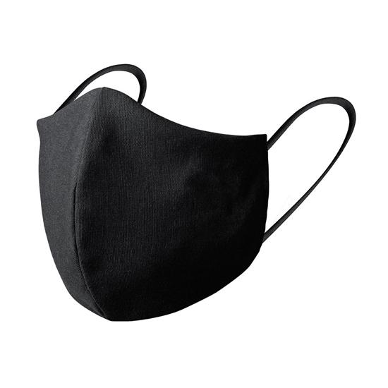 Masque hygiénique réutilisable Prevek
